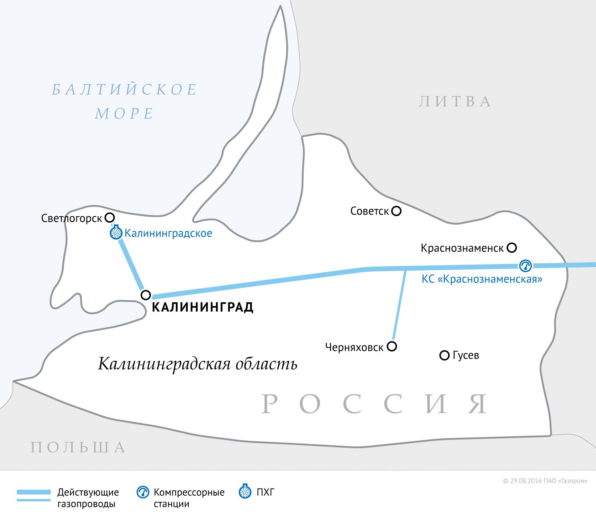 Газопровод-отвод от магистрального газопровода Минск-Калининград